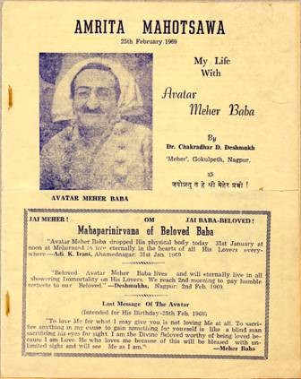 84 Questions and Answers on Meher Baba